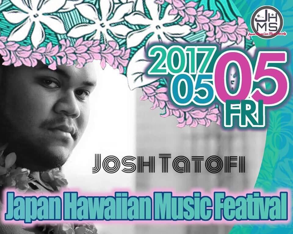 2017年5月5日 Japan Hawaiian Music Festivalを開催!ジョシュ・タトフィが来日!